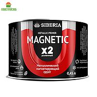 Металлический магнетирующий грунт Siberia ( объем: 0,5 л.)