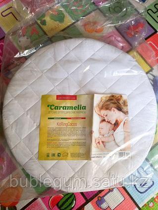 """Комплект матрасов в кровать-трансформер Круг+Овал Caramelia """"Kit RingCocos"""" 125*75 и 75*75 см"""