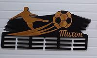 Медальница Футбол