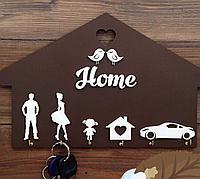 Ключница HOME коричневая