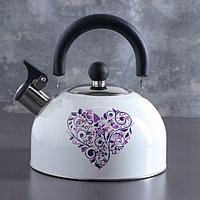 Чайник со свистком 1,9 л 'Сердце', индукция