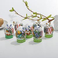 Пасхальный набор для украшения яиц «Цыплята в цветах»