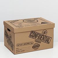 Коробка для хранения 'Конфиденциально', бурая, 48 х 32,5 х 29,5 см,
