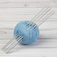 Спицы для вязания, чулочные, d 2,75 мм, 20 см, 5 шт