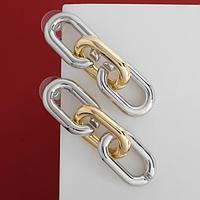 Серьги металл 'Цепь' узкое звено, малые, цвет серебристо-золотой