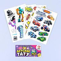 Набор детских татуировок, 4 шт. машинки, пираты, роботы, супергерои