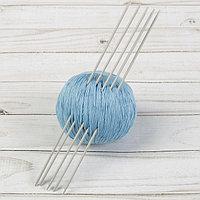 Спицы для вязания, чулочные, d 2,25 мм, 20 см, 5 шт
