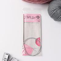 Спицы для вязания, круговые, с тефлоновым покрытием, с металлическим тросом, d 4 мм, 14/80 см