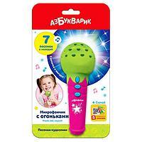 Микрофон 'Микрофончик с огоньками', цвет зелёный