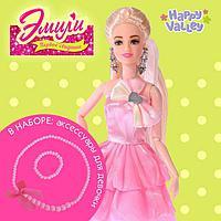 Кукла-модель 'Эмили Первое свидание' шарнирная, в наборе аксессуары для девочек