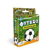 Настольная карточная игра 'Футбол'