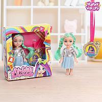 Подарочный набор кукла с медалькой 'Лучшей выпускнице', МИКС