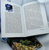 Книги малым тиражом