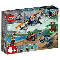 Lego Велоцираптор cпасение на биплане Jurassic World