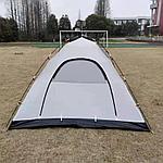 Палатка Mimir 1011 трехместная, фото 9