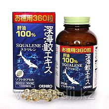 Сквален Orihiro, 360