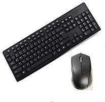 Набор клавиатура и мышь CROWN CMMK-101W