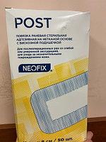Послеоперационная защитная адгезивная повязка на нетканой основе с вискозной подушечкой 8 см х 10 см