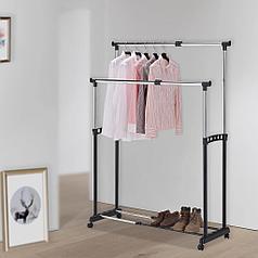 Двойная раздвижная Гардеробная вешалка рейлы для одежды GC2939