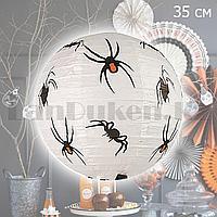 Бумажный подвесной фонарь на Хэллоуин с пауками складной 35 см белый