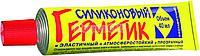 Герметик силиконовый бесцветный 40 мл НОВБЫТХИМ