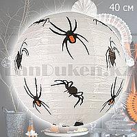 Бумажный подвесной фонарь на Хэллоуин с пауками складной 40 см белый