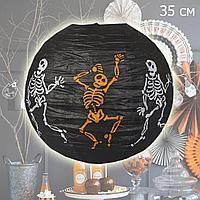 Бумажный подвесной фонарь на Хэллоуин со скелетами складной 35 см черный