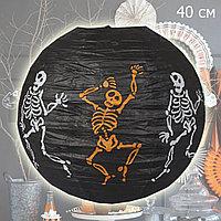 Бумажный подвесной фонарь на Хэллоуин со скелетами складной 40 см черный