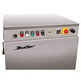 Осушитель воздуха Danvex AD-1000, фото 2
