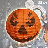 Бумажный подвесной фонарь на Хэллоуин Тыква складной 35 см оранжевый