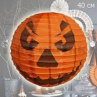 Бумажный подвесной фонарь на Хэллоуин Тыква складной 40 см оранжевый