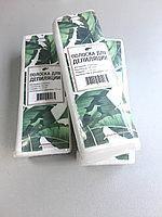 Полоски для депиляции 100 шт спанбонд
