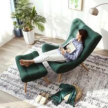 Модные кресла