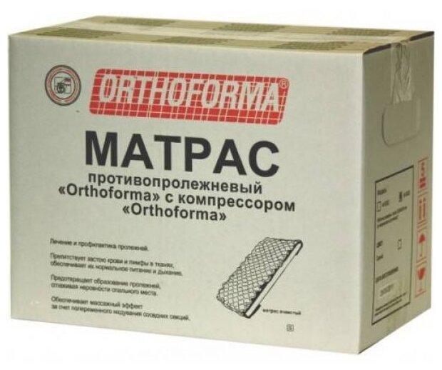 Противопролежневый матрас ячеистый с компрессором Orthoforma M-0007