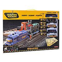 Набор железнодорожный Mobicaro YS269678