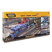 Набор железнодорожный Mobicaro YS269685