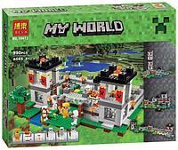 Конструктор Крепость MINECRAFT / MY WORLD / МАЙНКРАФТ BELA 10472 аналог Lego 21127