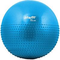 Мяч гимнастический, для фитнеса (фитбол) полумассажный Starfit GB-201 75 см blue, антивзрыв