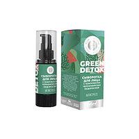 МДП Сыворотка Green Detox Антистресс 30г