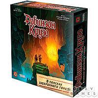 Настольная игра: Робинзон Крузо: В поисках затерянного города, арт. 915316
