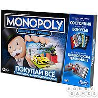 Настольная игра: Монополия. Бонусы без границ, арт. E8978