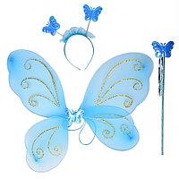 """Карнавальные крылья """"Фея"""" с ободком и палочкой, голубые"""