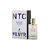 Парфюм Narcotic Flover Alhambra EDP 100 ml