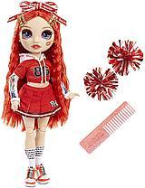 Кукла Реинбоу Хай Чирлидер Rainbow High Cheer Doll Ruby Anderson