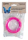 Пластик для 3D ручки X Game kids PLA-Pink-10 (Розовый)
