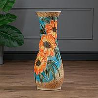 """Ваза напольная """"Осень"""" оранжевые цветы, жёлто-голубая, 58 см, керамика"""