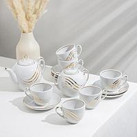 Сервиз чайный «Гармония. Золотая волна», 14 предметов: чайник 700 мл, 6 чашек 200 мл, 6 блюдец d=14 cм,
