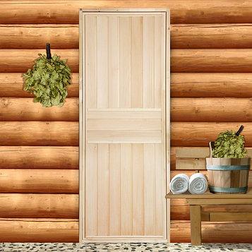 """Дверь для бани """"Экстра"""", вертикаль, 170×70см"""