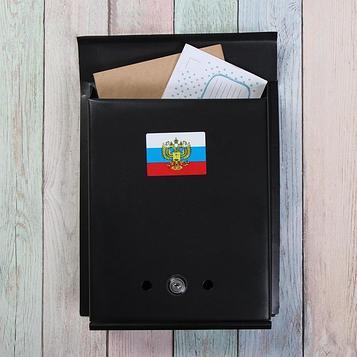 Ящик почтовый с замком, вертикальный, «Почта», чёрный