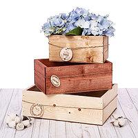 Набор деревянных ящиков 3 в 1 с шильдиком «Тебе с любовью», 30 см × 21 см × 12 см